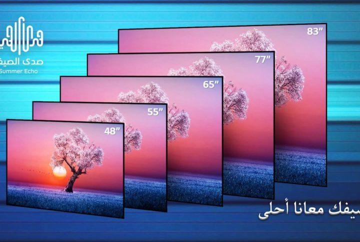 أفضل موقع لبيع الأجهزة الكهربائية في المملكة العربية السعودية