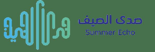 صدى الصيف | موقع الكتروني متكامل اجهزة منزلية وكهربائية
