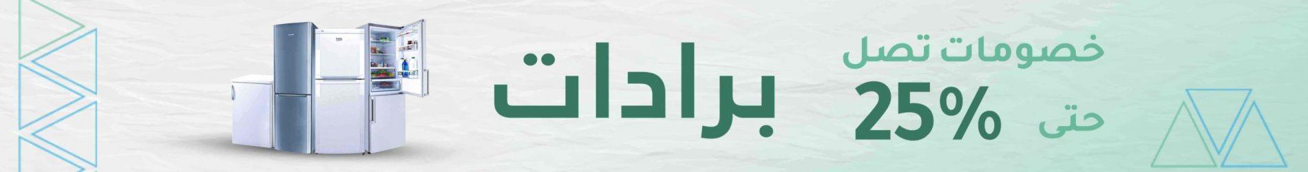 sub-baradatt-min (1)