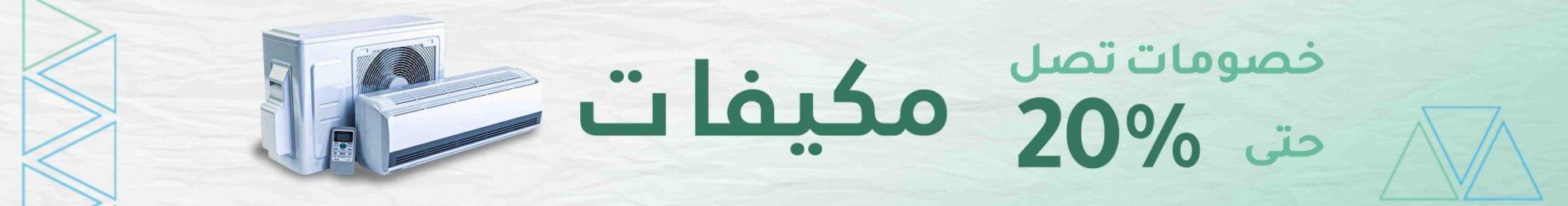 sunb-mukayifat-min (1)
